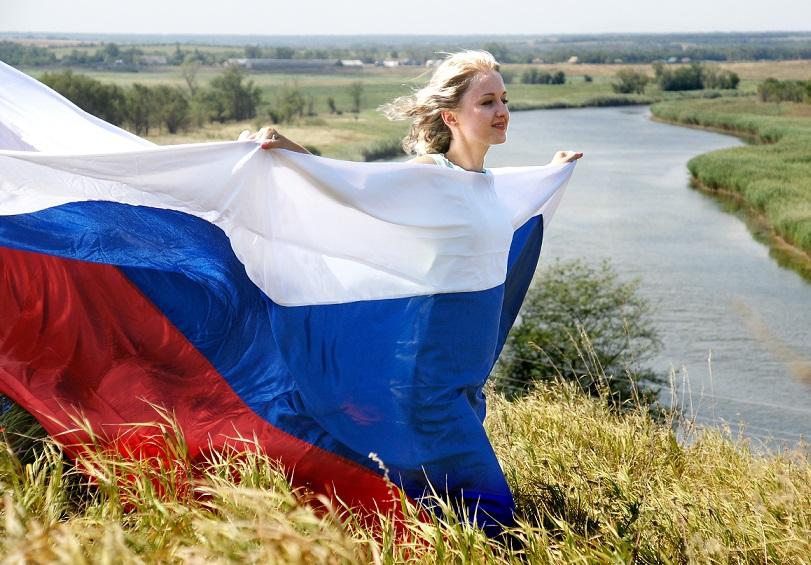 День России 12.06-14.06