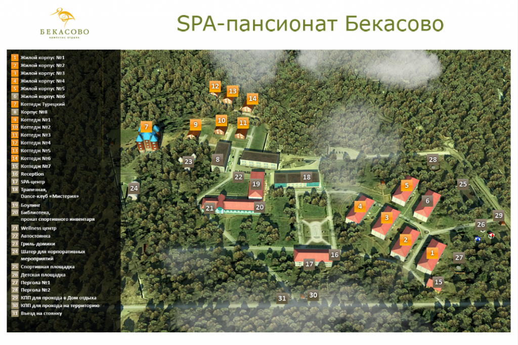 карта спа-пансионата